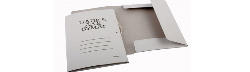 Короба офисные, папки картонные