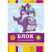 Блок для рисования НА СКЛЕЙКЕ, ф. А4, 40л., 120 г/м2